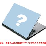 声優オリジナルノートパソコン【Type:YOU】第48弾2