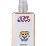 『ポプテピピック』ポプ子・ピピ美の香水&ボディミスト5