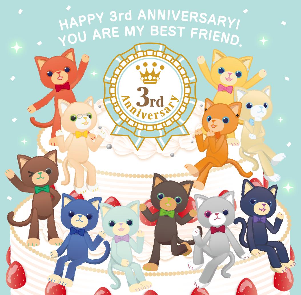 『うたの☆プリンスさまっ♪』「PRINCE CAT」3周年!
