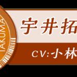 中澤まさとものお渡し会も!『DLsiteがるまに』がAGFに初出展!4