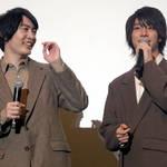 赤澤遼太郎・北川尚弥・立石俊樹ら映画『先生から』舞台挨拶 写真3
