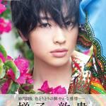 増子敦貴、1st写真集『A』発売記念イベントレポート!収録された奇跡の一枚とは?2