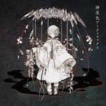 「まふまふ × タワレコ」コラボ、渋谷&梅田で開催!オリジナルグッズも発売8