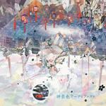 「まふまふ × タワレコ」コラボ、渋谷&梅田で開催!オリジナルグッズも発売10
