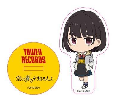 『空の青さを知る人よ』×「TOWER RECORDS」4