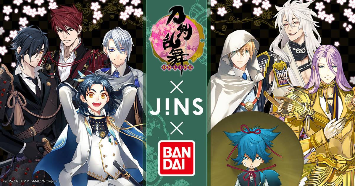 『刀剣乱舞』×「JINS」1