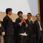 映画『超・少年探偵団NEO-Beginning-』完成披露上映会|画像2