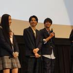 映画『超・少年探偵団NEO-Beginning-』完成披露上映会|画像3
