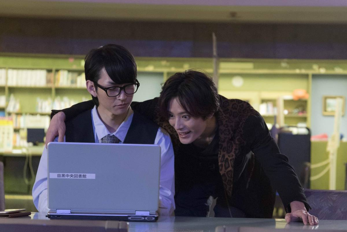 佐藤流司、西銘駿ドラマ『Re:フォロワー』第2話 写真1