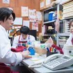 鈴木拡樹ドラマ『カフカの東京絶望日記』第5話 写真2