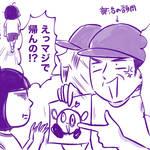 「隙あらば乙女ゲームがしたい!」1話 イラスト3