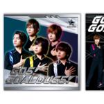 初テーマソング「GO5!GOALOUS5!」概要