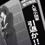 アニメ『スタンドマイヒーローズ』第3話あらすじ&場面写真20