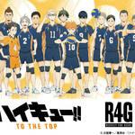 『R4G×ハイキュー!!』1
