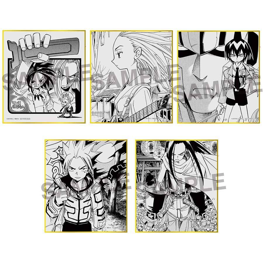 『シャーマンキング展』2