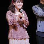本田 透役:石見舞菜香