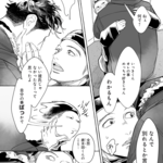 BL界のミラクルスーパーノヴァ爆誕!鳩川ぬこ『初恋、カタルシス。』が待望の書籍化1
