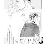 BL界のミラクルスーパーノヴァ爆誕!鳩川ぬこ『初恋、カタルシス。』が待望の書籍化5