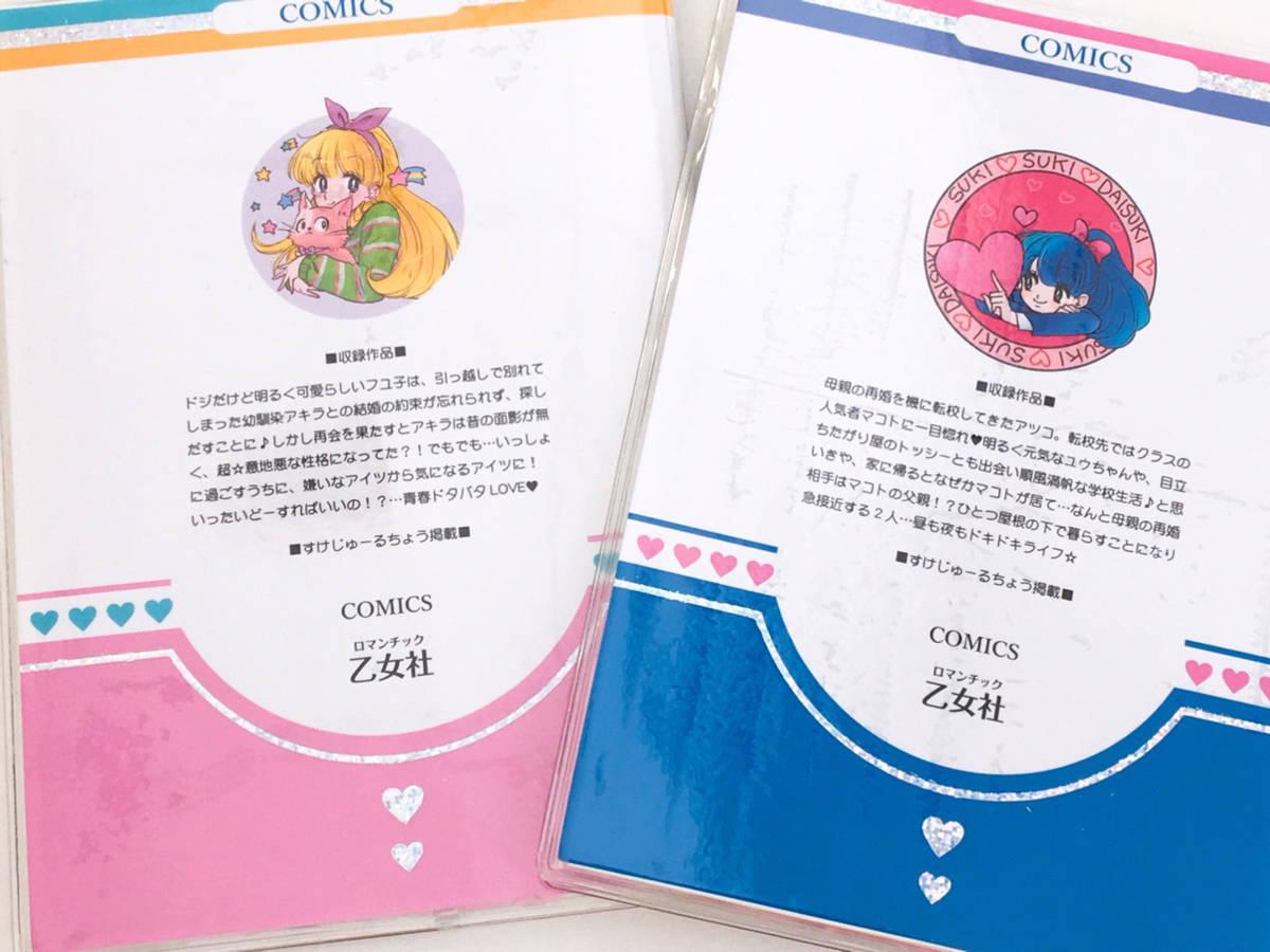 100円ショップSeriaがオタク女子を狙いに来てる!? 写真3