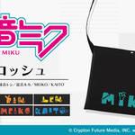 初音ミクたち『ピアプロキャラクターズ』アート調の絵柄で新商品が発売!11