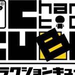 Charaction CUBE 名探偵コナン1