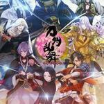 『刀剣乱舞-本丸博-2020』4