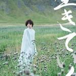 『蒼井翔太』×「アニメイトカフェ」7