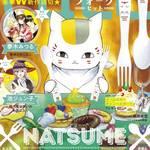 「夏目友人帳」ニャンコ先生スプーン&フォークセット3