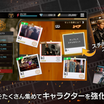 『HiGH&LOW THE GAME ANOTHER WORLD』5
