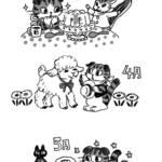 『3月のライオン』15巻特装版2