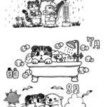 『3月のライオン』15巻特装版3