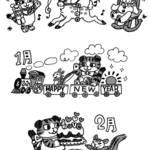 『3月のライオン』15巻特装版7