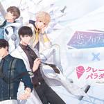 『恋とプロデューサー』が池袋クレープ☆パラダイスとコラボレーション!