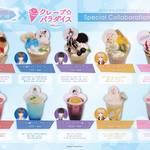 『恋とプロデューサー』が池袋クレープ☆パラダイスとコラボレーション!2