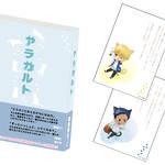 BOOK型BOX(お菓子付き)