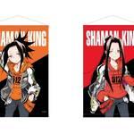 『シャーマンキング』描き下ろしイラスト使用のタペストリー、缶バッジなど、新作グッズが多数登場!9