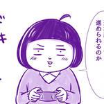 あらば乙女ゲームがしたい!』第2回 画像7