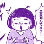 あらば乙女ゲームがしたい!』第2回 画像9