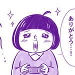 あらば乙女ゲームがしたい!』第2回 画像10
