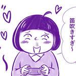 あらば乙女ゲームがしたい!』第2回 画像13