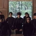 佐藤流司、塩野瑛久ドラマ『Re:フォロワー』第5話 場面写真12
