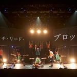 ハイパープロジェクション演劇『ハイキュー!!』〝飛翔〞 新生烏野、いよいよ開幕!8
