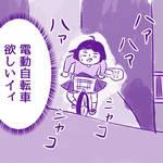 『あらば乙女ゲームがしたい!』第2回 画像3
