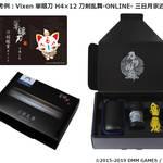 刀剣鑑賞にも使える『単眼刀H4×12 刀剣乱舞-ONLINE-』シリーズが待望の再販決定!4