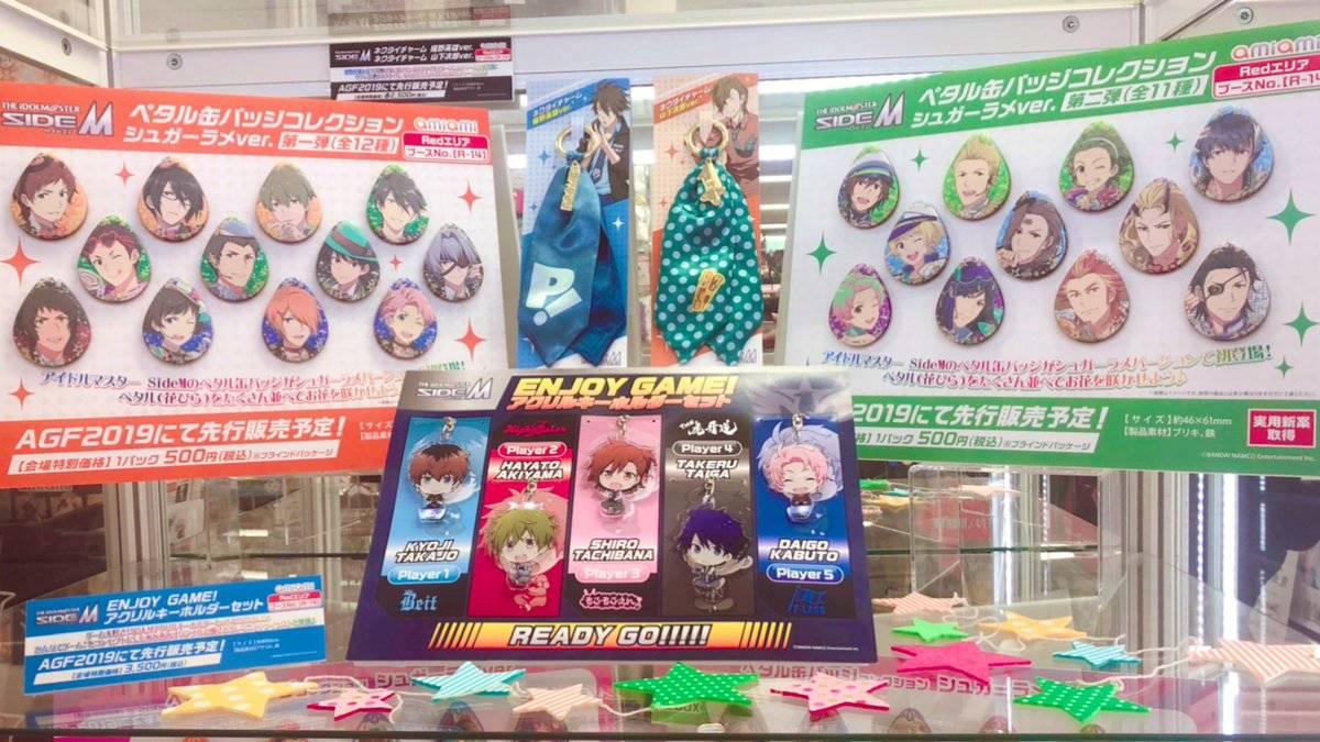 『アイドルマスター SideM』AGF2019、あみあみブースにて新作グッズが多数登場2