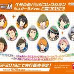 『アイドルマスター SideM』AGF2019、あみあみブースにて新作グッズが多数登場3