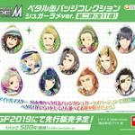 『アイドルマスター SideM』AGF2019、あみあみブースにて新作グッズが多数登場4