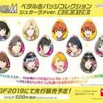 『アイドルマスター SideM』AGF2019、あみあみブースにて新作グッズが多数登場5