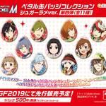 『アイドルマスター SideM』AGF2019、あみあみブースにて新作グッズが多数登場6