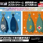 『アイドルマスター SideM』AGF2019、あみあみブースにて新作グッズが多数登場8